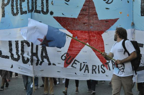 Juventud Guevarista de Argentina aa